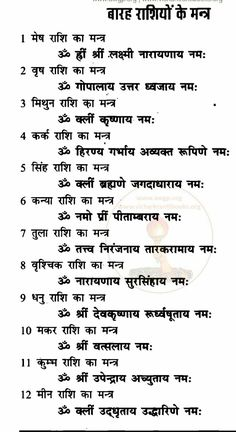 100+ Best Bajrang Baan Images with Mantras (2019) | Happy