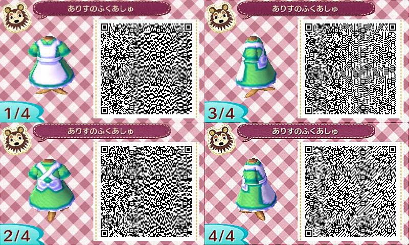 Animal Crossing New Leaf Ultimate Disney Princess Qr