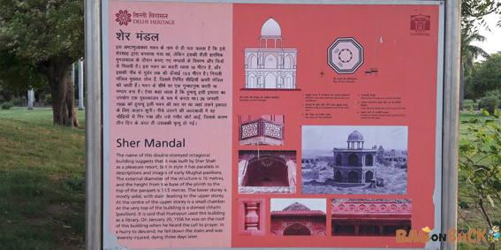 Sher-Mandal