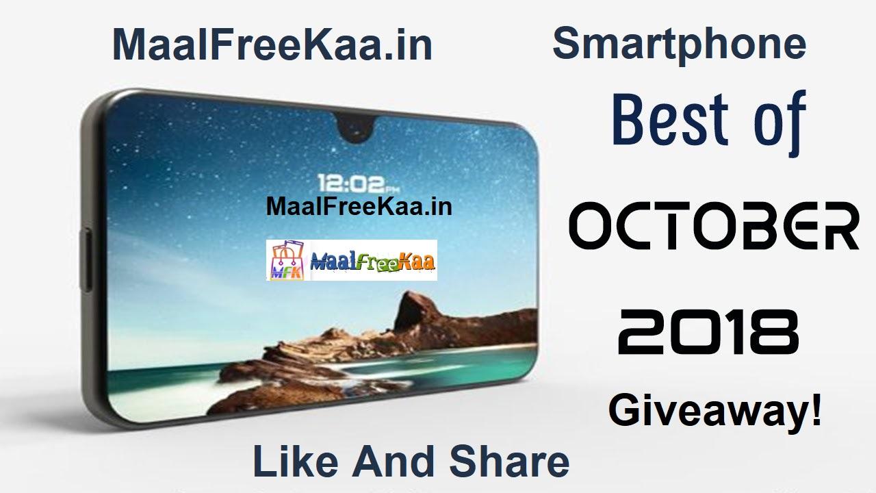 Giveaway Best Smartphone October 2018 Win Smartphone