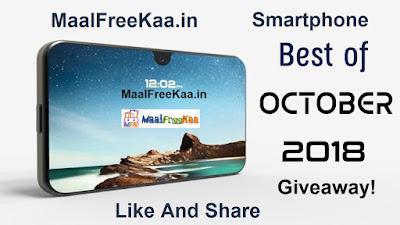 Best Smartphone Oct Free