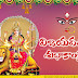 Best telugu dasara wishes quotes greetings