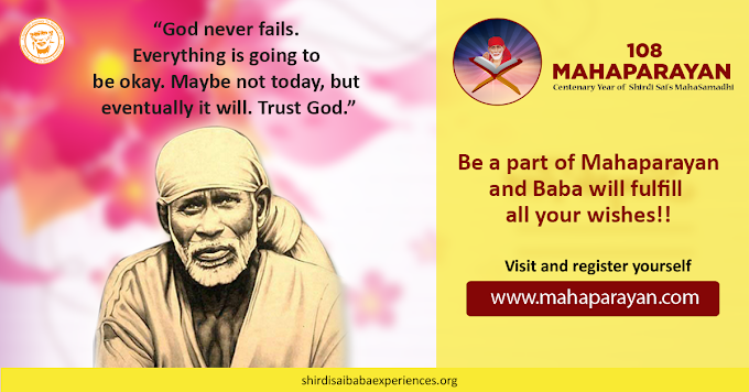 Baba's Blessings Safeguards Us
