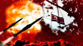 تطورات الازمة الكورية الشمالية الامريكية