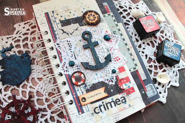 @marinasyskova #scrapbooking #travelbook #tutorial #authentique #scrap