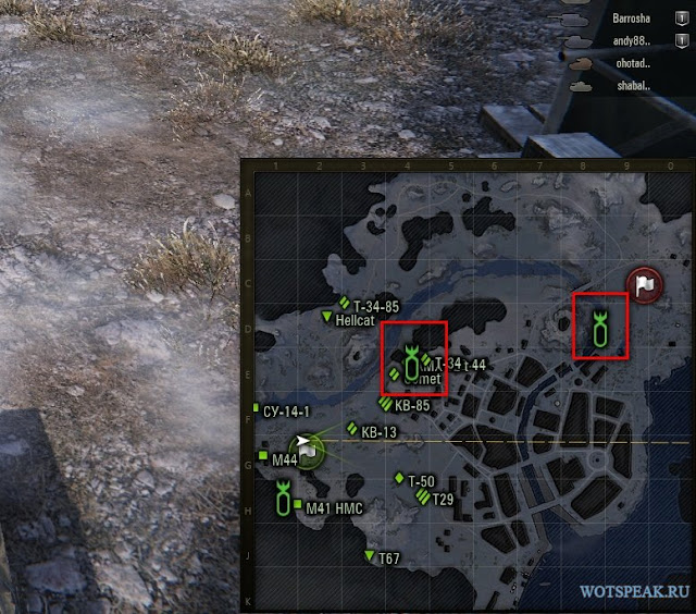 New WoT Mod: Arty Aim Location – The Armored Patrol