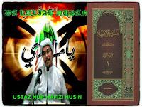 http://arrawa-kuliahnusantara.blogspot.my/2018/02/tafsir-nurul-ehsan-02-siri.html