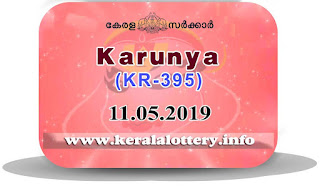 "keralalottery.info, ""kerala lottery result 11 05 2019 karunya kr 395"", 11th May 2019 result karunya kr.395 today, kerala lottery result 11.05.2019, kerala lottery result 11-5-2019, karunya lottery kr 395 results 11-5-2019, karunya lottery kr 395, live karunya lottery kr-395, karunya lottery, kerala lottery today result karunya, karunya lottery (kr-395) 11/5/2019, kr395, 11.5.2019, kr 395, 11.5.2019, karunya lottery kr395, karunya lottery 11.05.2019, kerala lottery 11.5.2019, kerala lottery result 11-5-2019, kerala lottery results 11-5-2019, kerala lottery result karunya, karunya lottery result today, karunya lottery kr395, 11-5-2019-kr-395-karunya-lottery-result-today-kerala-lottery-results, keralagovernment, result, gov.in, picture, image, images, pics, pictures kerala lottery, kl result, yesterday lottery results, lotteries results, keralalotteries, kerala lottery, keralalotteryresult, kerala lottery result, kerala lottery result live, kerala lottery today, kerala lottery result today, kerala lottery results today, today kerala lottery result, karunya lottery results, kerala lottery result today karunya, karunya lottery result, kerala lottery result karunya today, kerala lottery karunya today result, karunya kerala lottery result, today karunya lottery result, karunya lottery today result, karunya lottery results today, today kerala lottery result karunya, kerala lottery results today karunya, karunya lottery today, today lottery result karunya, karunya lottery result today, kerala lottery result live, kerala lottery bumper result, kerala lottery result yesterday, kerala lottery result today, kerala online lottery results, kerala lottery draw, kerala lottery results, kerala state lottery today, kerala lottare, kerala lottery result, lottery today, kerala lottery today draw result"