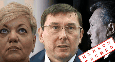"""""""Украинская правда"""" опубликовала приговор о спецконфискации"""