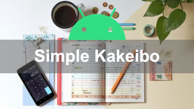 Simple Kakeibo