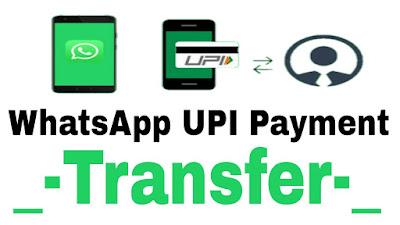 WhatsApp Se Paise Transfer Kaise Kare