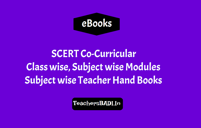 co-curricular education subject modules,co-curricular activities education subject wise modules, co curricular subject teacher hand books,art work computer value life skills physical health arts & cultural education class wise teacher hand books modules