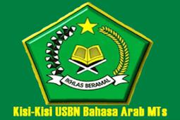 Download Kisi-Kisi USBN Bahasa Arab MTs Tahun 2019