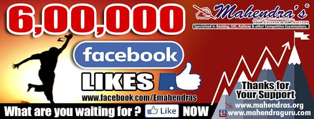 Mahendra's Facebook Page Hit 6,00000 Likes