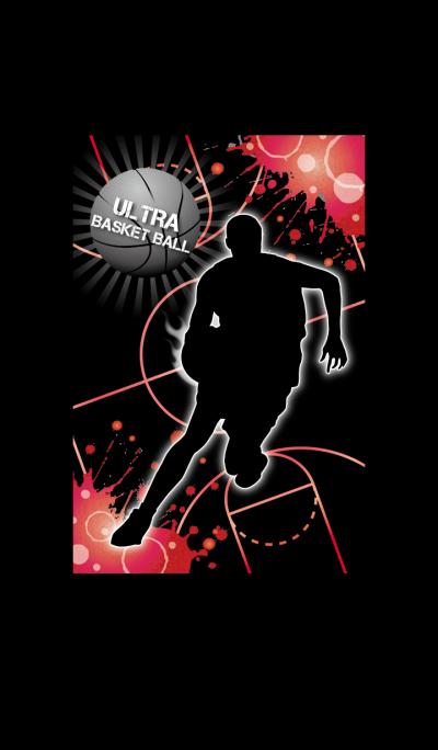 ULTRA BASKET BALL 4