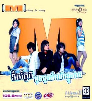 M CD Vol 03