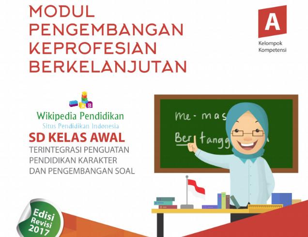 Modul SIM PKB SD Kelas Awal (Rendah) Pedagogik dan Profesional 2017