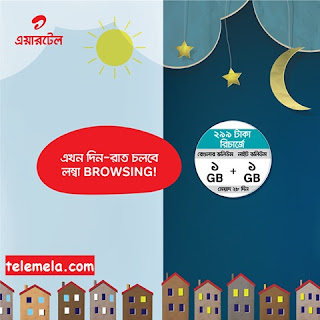 airtel 3G Day-Night internet pack