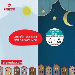 airtel 3G Day-Night internet pack