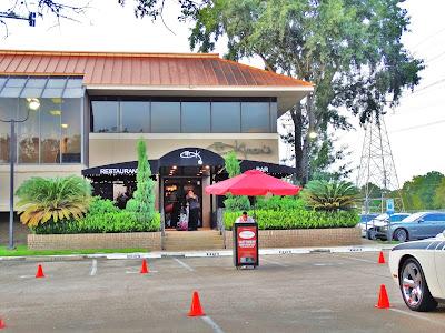 [Demolished] Kiran's on Westheimer - frontal view of restaurant (Sep 2015)