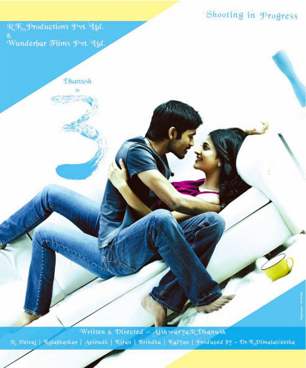 3 tamil movie songs | music box youtube.