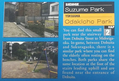 Suzume Park notes (Shenmue Guide Map)