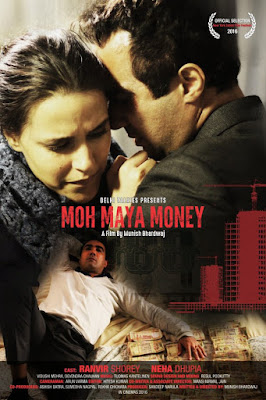Moh Maya Money 2016 Hindi pDVD 700mb