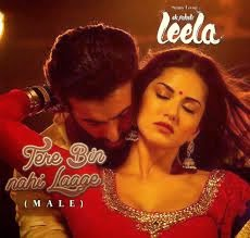 Movies Dewnload Desi Look Hd Video Song Ek Paheli Leela 2015
