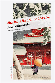 Hôzuki, la librería de Mitsuko Aki Shimazaki