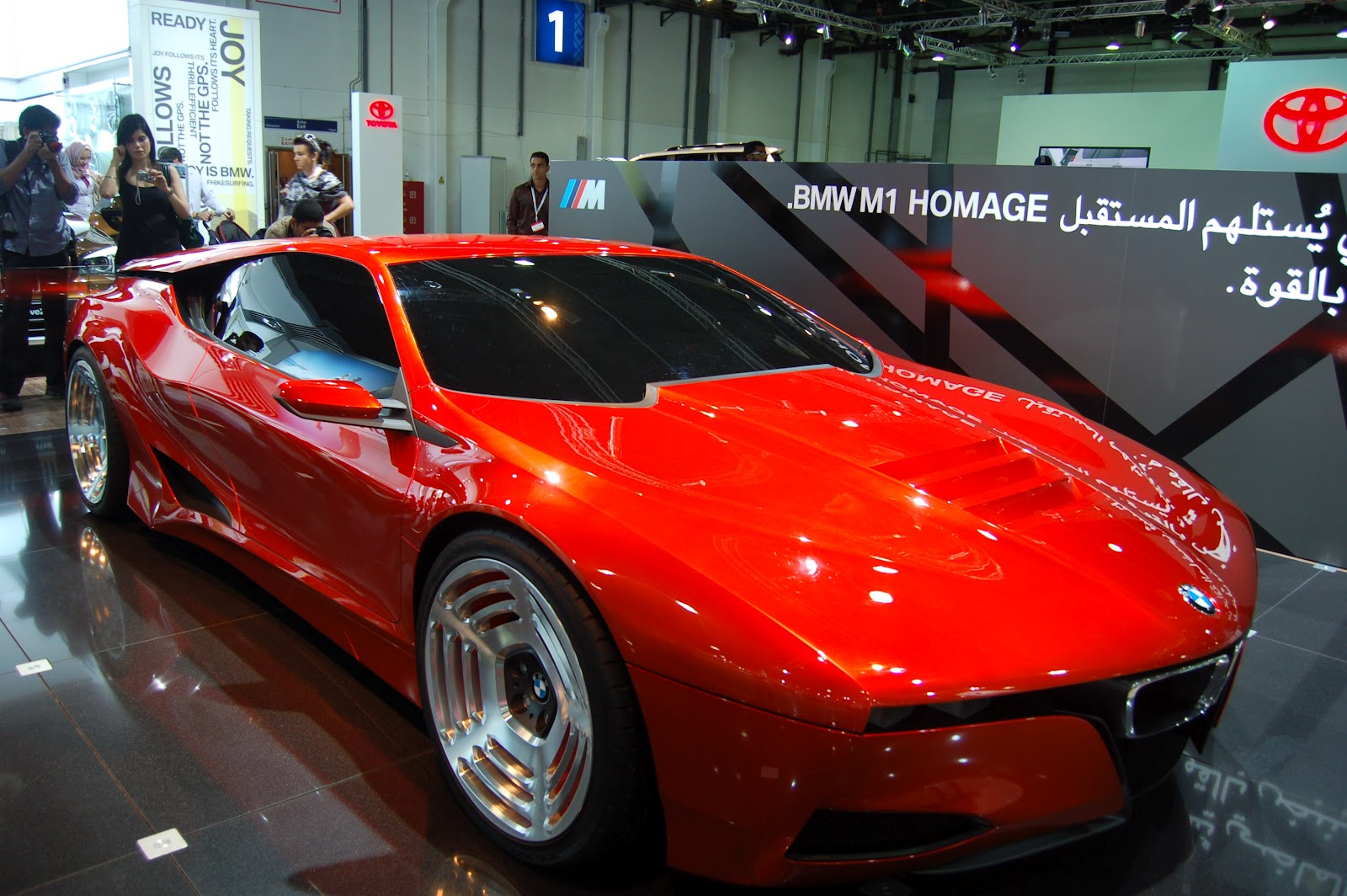 BMW M1 | HD Wallpapers (High Definition) | Free Background