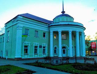 Миргород. Міський палац культури