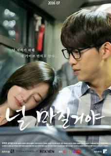 SINOPSIS Tentang Touching You Episode 1 - 12 Terakhir (Taecyeon)