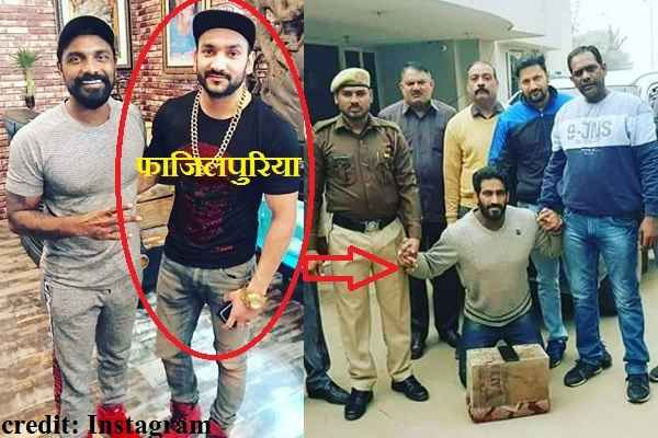 fazilpuria-support-bobby-kataria-who-arrested-by-gurugram-police