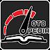 Ensiklopedia Otomotif Otopedia