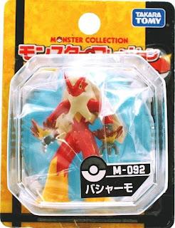 Blaziken figure Takara Tomy Monster Collection M series
