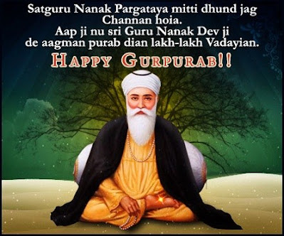 Gurpurab HIndi Images in HD