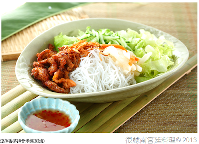 台中越南菜介紹 涼拌香茅排骨米線