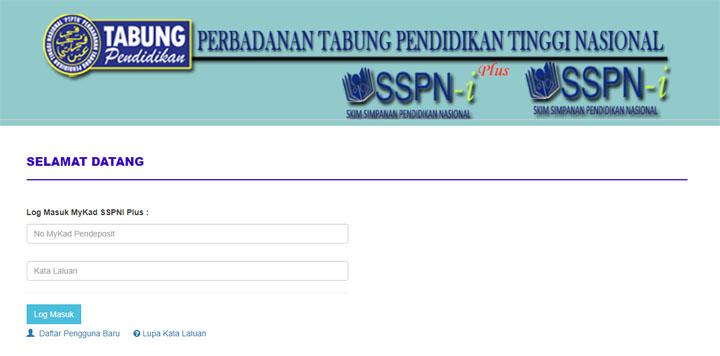 Semakan Online Dividen SSPN1M-i