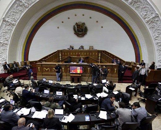 Asamblea Nacional eliminará la reelección presidencial