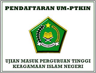 http://www.pendaftaranonline.web.id/2015/08/panduan-pendaftaran-online-um-ptkin.html