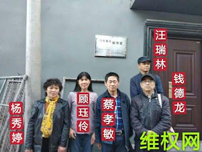 上海集体申请裁决案的申请人代表 到国务院法制办要求书面答复仍无果
