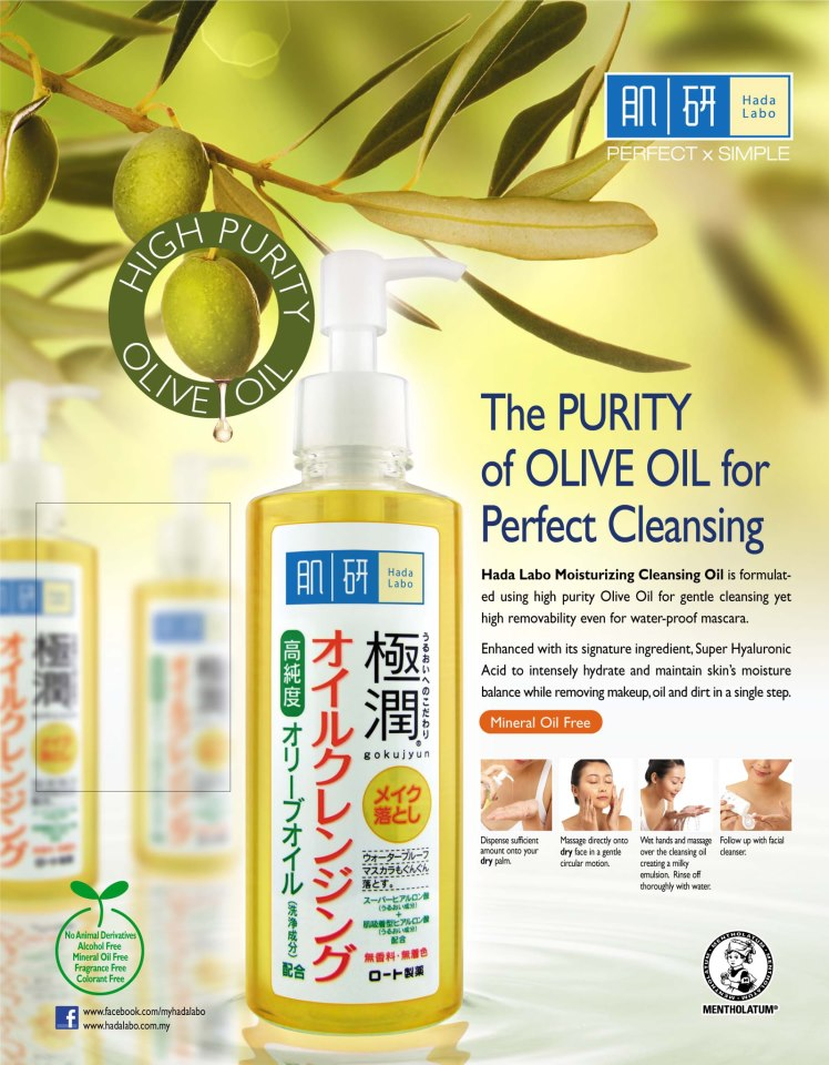 Hada Labo, Moisturizing Cleansing Oil