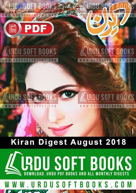 Kiran Digest August 2018