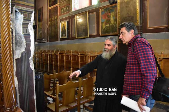 Επίσκεψη κλιμακίου συντηρητών στον Άγιο Γεώργιο Ναυπλίου (βίντεο)