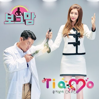 Download mp3, Video, [Single] Air ManGirl – Borg Mom OST Part.2