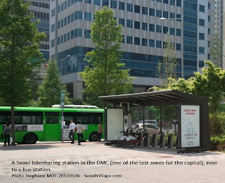 Seoul city bikesharing station in the DMC