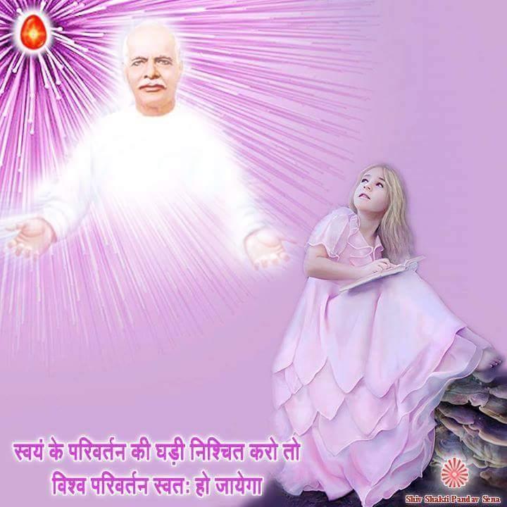 Naino Ki Jo Bat Hai Mp3 Free Download: Brahma Kumaris Songs Lyrics, BK Songs