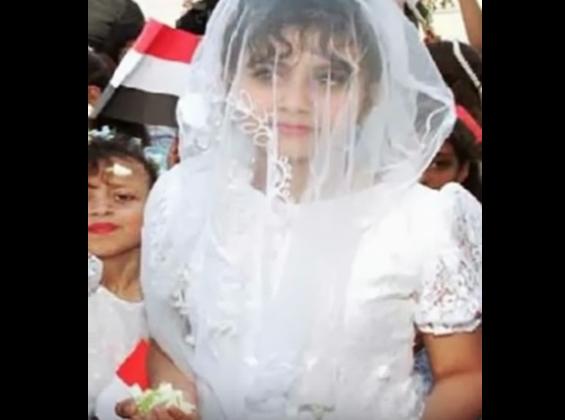 الطفلة اللتي لن ينساها العالم  بعد انتهاء زواجها بكارثة