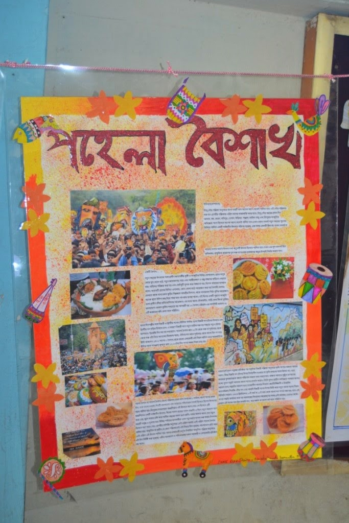 iths a project of int l hope company limited chart paper  the presentation was colorful the innovative ideas that were reflected on their performance