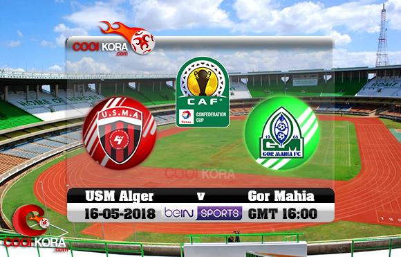 مشاهدة مباراة غور ماهيا وإتحاد الجزائر اليوم 16-5-2018 كأس الإتحاد الأفريقي